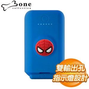 Bone 蜘蛛人 10050mAh 逗扣行動電源