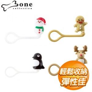 Bone 聖誕 造型公仔Q束繩