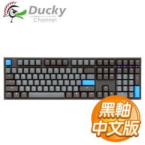 Ducky 創傑 One 2 Skyline 天際線 黑軸 無背光PBT機械式鍵盤《中文版》