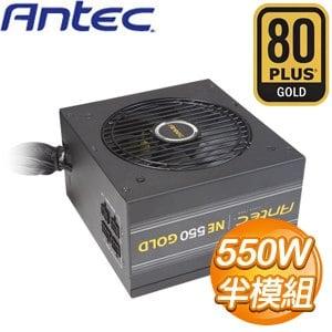 Antec 安鈦克 NE550G 半模組化 金牌80+ 電源供應器