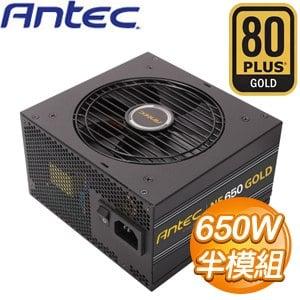 Antec 安鈦克 NE650G 金牌 半模組化 電源供應器(7年保)