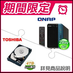 組合》 QNAP TS-253B-4G NAS + TOSHIBA 4TB NAS碟 * 2 ★送QNAP NAS全攻略
