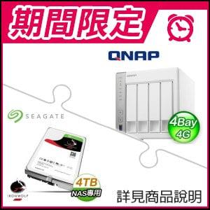 QNAP TS-431P2-4G NAS + 希捷 那嘶狼 4TB NAS專用碟 * 2 ★送QNAP NAS全攻略