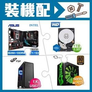 華碩B250G主機板+1TB硬碟+電腦機殼+500W電源供應器