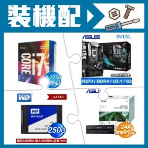 i7-7700+華碩 H270F主機板+WD 250G SSD+華碩燒錄機
