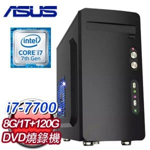 華碩 HIGHER【K歌之神】Intel i7-7700 歡唱直播機