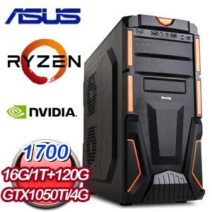 華碩 電競系列【實況直播】AMD R7 1700八核 GTX1050TI 遊戲電腦(16G/120G SSD/1TB)