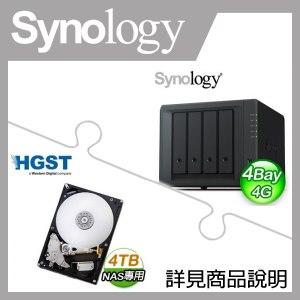 組合》 Synology DS918+ 網路儲存伺服器 + HGST 4TB NAS碟 * 2