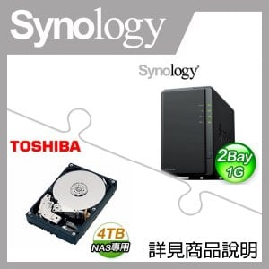 組合》 Synology DS218Play 網路儲存伺服器 + TOSHIBA 4TB NAS碟 * 2