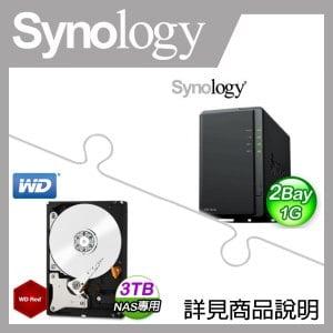 組合》 Synology DS218Play 網路儲存伺服器 + 威騰(紅)3TB NAS碟 * 2