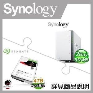 組合》 Synology DS218j 網路儲存伺服器 + 希捷 那嘶狼 4TB NAS碟 * 2