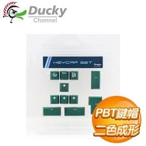 Ducky 創傑 11鍵 PBT二色 鍵帽組《綠》