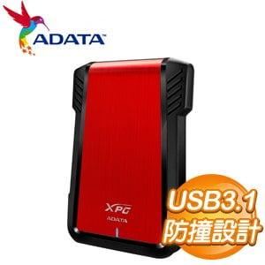 ADATA 威剛 USB3.1 2.5吋外接盒(EX500)《紅》