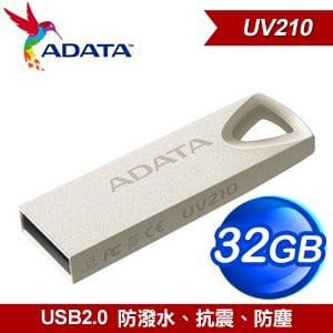 ADATA 威剛 UV210 32G 隨身碟