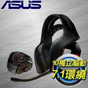 ASUS 華碩 ROG Centurion 百夫長 7.1電競耳機