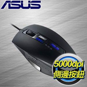 ASUS 華碩 GX850 雷射電競滑鼠《黑》