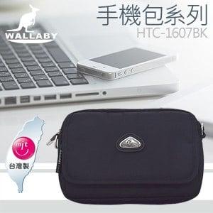 WALLABY 袋鼠牌 ★ MIT 台灣製造 手機包 HTC-1607BK