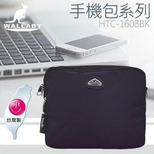 WALLABY 袋鼠牌 ★ MIT 台灣製造 手機包 HTC-1608BK