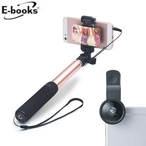 《出遊拍照幫手組》E-books N40 鋁合金大鏡面線控自拍桿+N46 三合一超廣角大鏡頭組