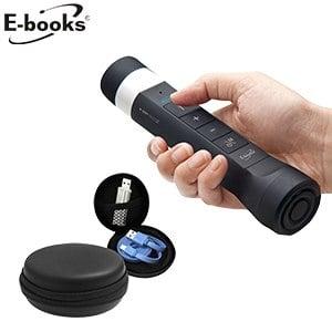 《單車最佳拍檔組》E-books D18 藍牙五合一LED手電筒喇叭+U4 萬用防水硬殼收納包