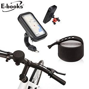 《鐵馬輕鬆抓寶組》E-books D19 藍牙防潑水戶外單車喇叭+N44 防潑水保護套二合一車架
