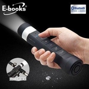 E~books D18 藍牙五合一LED手電筒喇叭