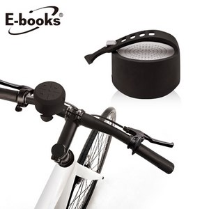 E~books D19 藍牙防潑水戶外單車喇叭