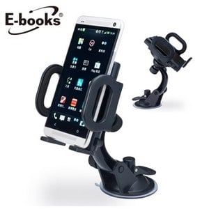 E-books N8 180度調節手機萬用車架