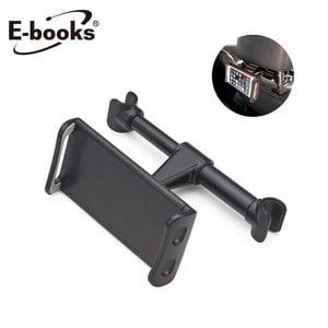 E-books N53 汽車椅背鋁合金頭枕式手機平板支架-黑