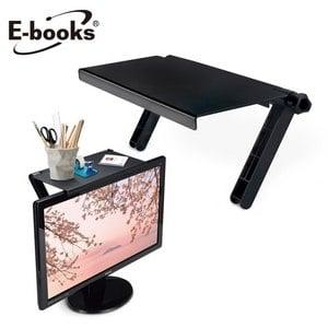 E-books N55 多功能萬用螢幕支撐架