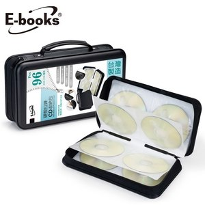 E-books 96入硬殼拉鍊CD收納包