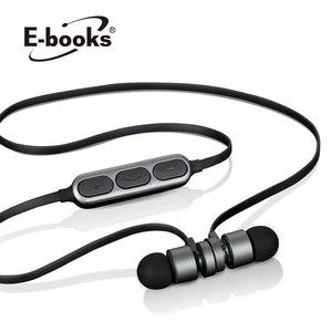 E~books S81 藍牙4.2無線磁吸入耳式耳機~鐵灰