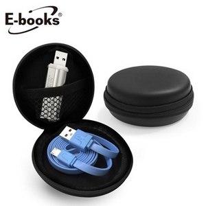 E-books U4 萬用防水硬殼收納包