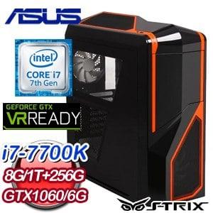華碩 GAMER【無雙II】Intel i7-7700K 電競遊戲機