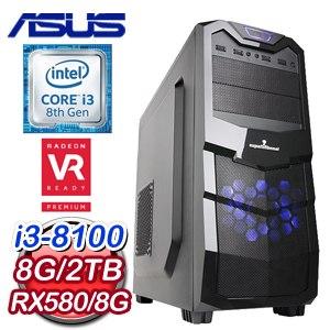 華碩 PLAYER【絕地求生】Intel i3-8100 高效能獨顯電腦