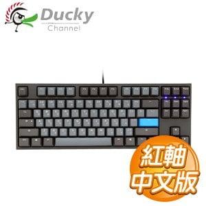 Ducky 創傑 One 2 80% Skyline 天際線 紅軸 無背光PBT機械式鍵盤《中文版》