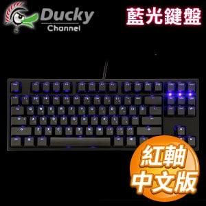 Ducky 創傑 One 2 80% 紅軸 藍光PBT二色鍵帽機械式鍵盤《中文版》