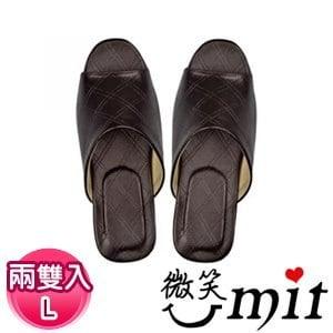 【微笑MIT】菱格紋舒適皮拖/兩雙入 SA1202CL(咖啡/L)