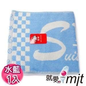 【微笑MIT】舒特 SPORT雙色提花運動巾 SJC-1900(水藍)