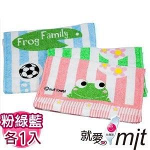 【微笑MIT】舒特 青蛙滿版印花童巾 TPR-580(粉綠藍/3入)