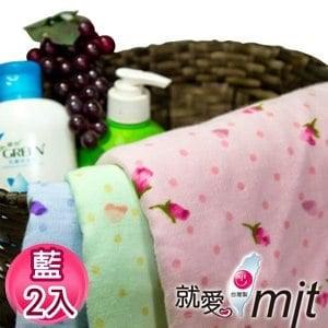 【微笑MIT】舒特 紗布玫瑰花毛巾 SMPR-9123(藍/2入)