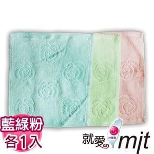 【微笑MIT】舒特 絨面提花手帕巾 FJC-410(藍/3入)