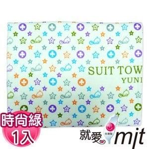 【微笑MIT】舒特 鯨魚絨面印花特大浴巾 YPR-570(時尚綠)