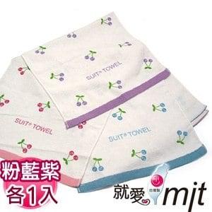 【微笑MIT】舒特 櫻桃印花毛巾 MPR-1088(粉/3入)