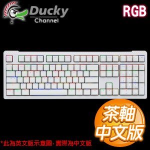 Ducky 創傑 Shine 6 白金版 茶軸 RGB PBT二色透光機械式鍵盤《中文版》