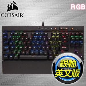 Corsair 海盜船 K65 銀軸 RGB 機械式鍵盤《英文版》