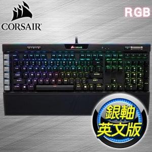 Corsair 海盜船 K95 PLATINUM 銀軸 RGB 機械式鍵盤《英文版》