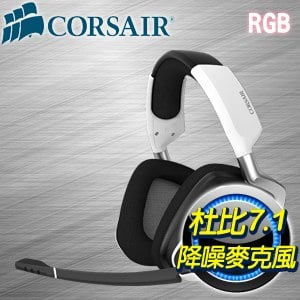 Corsair 海盜船 Void Pro RGB 無線7.1聲道電競耳麥《白》