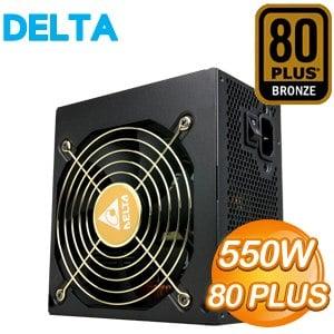 DELTA 台達 550W 80+銅牌 電源供應器(GPS-550LB E)