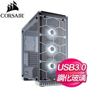 Corsair 海盜船【Crystal 570X RGB】全透側 ATX電腦機殼《白》